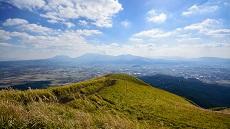 Vue sur le mont Aso