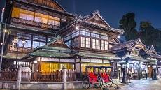 Bain public de Dogo Onsen