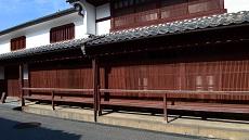 Résidence Kubota dans les faubourgs de Hagi
