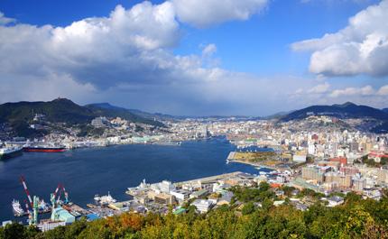 Vue Nagasaki