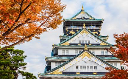 Osaka-parc-du-chateaus