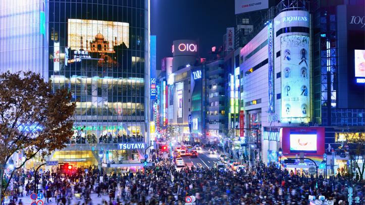 Tokyo Quartier Shibuya