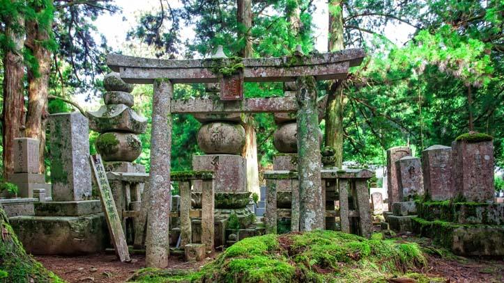 Koyasan torii