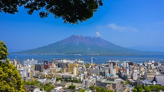 Vue sur le volcan Sakurajima