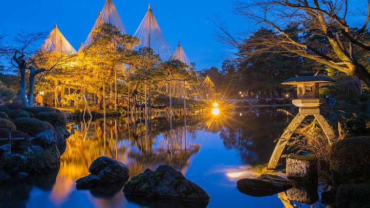 Jardin Kenrokuen de Kanazawa