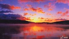 Lac Akan dans la région de Kawayu Onsen