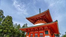 Koyasan-pagode-temple-Danjogaran