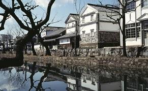 Quartier Bikan à Kurashiki