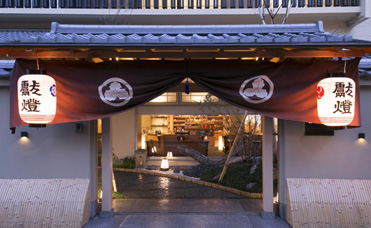 Entrée du ryokan Matsui Honkan