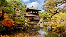 Temple Ginkakuji à Kyoto