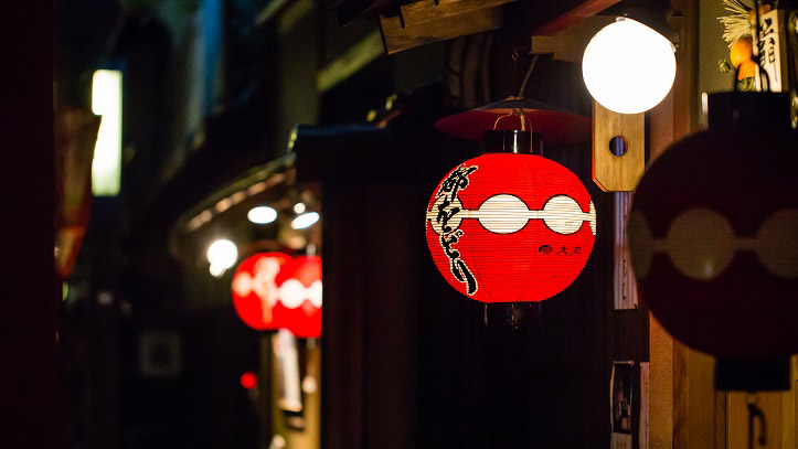 Lanternes du quartier de Gion