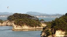Ile de la baie de Matsushima