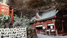 Temple Udo Jingu à Miyazaki