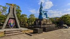 Parc de la Paix à Nagasaki