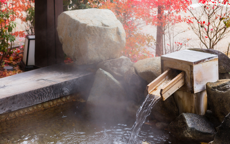 Onsen-source-chaude-upload