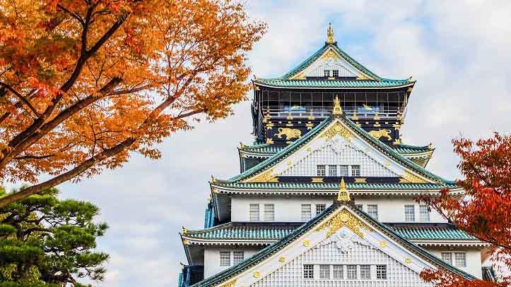 Chateau Osaka Momiji