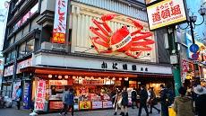 Osaka-Rue-Dotonbori