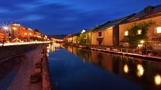 Quartier du canal d'Otaru de nuit
