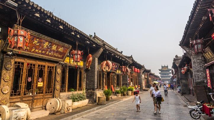 pingyao chine