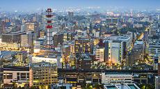 Vue sur Sendai