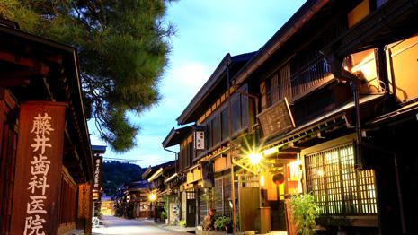 Shirakawago-gassho-zukuri