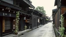 Takayama-village