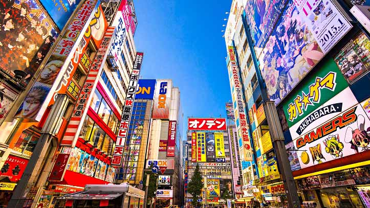 Enseignes du quartier Akihabara de Tokyo