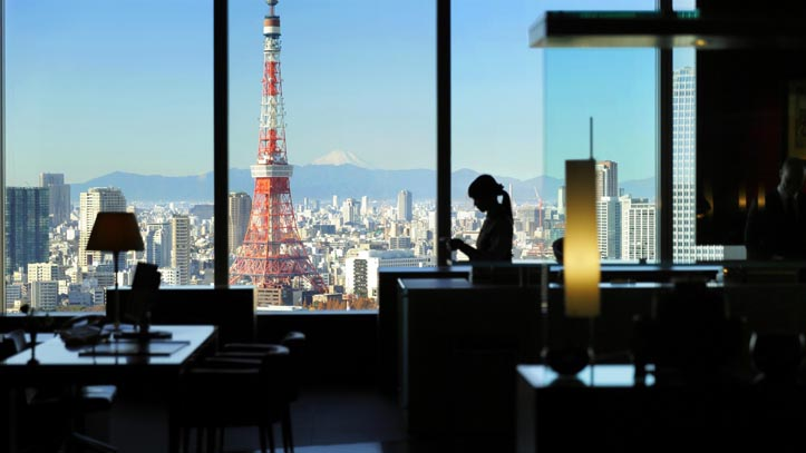 Vue sur Tokyo depuis le Park Hotel 4*