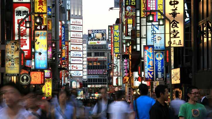 Tokyo-Shinjuku