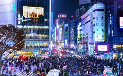 Toyo quartier de Shibuya