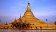 Monywa Pakokku Bagan Birmanie