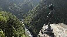 Vue sur la vallée d'Iya en plein cœur du Shikoku