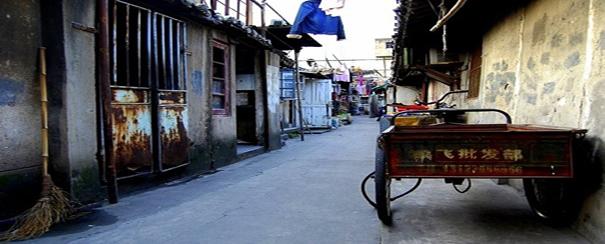 ancienne rue de shanghai