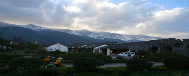 Ancienne village Yunnan