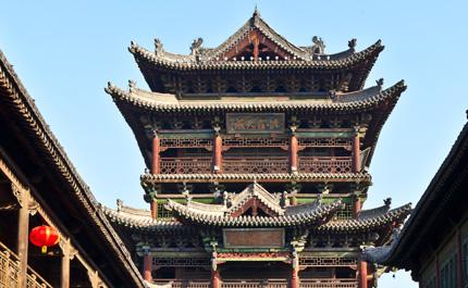 Yuci Shanxi Chine