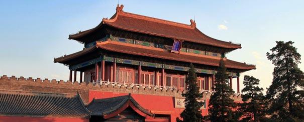 chine  cite interdite  Porte de divine prowess  shutterstock