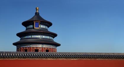 Temple du ciel à Pékin en Chine