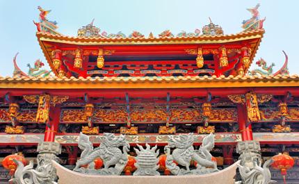 Xiamen Chine