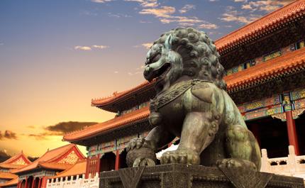 Cite-interdite Pekin
