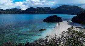 Crique Paradisiaque Philippines