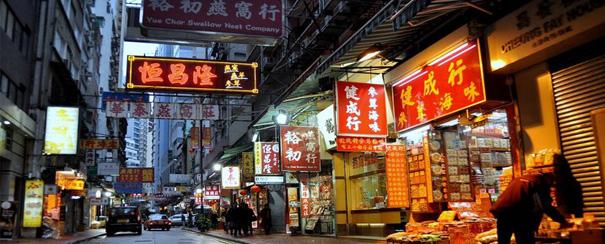 Enseignes publicitaires dans les rues de Hong Kong