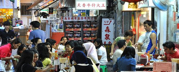 Street Food à Hong Kong