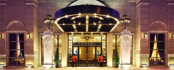 Hôtel Grand Emperor à Macao