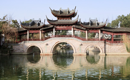 Jardin-Suzhou