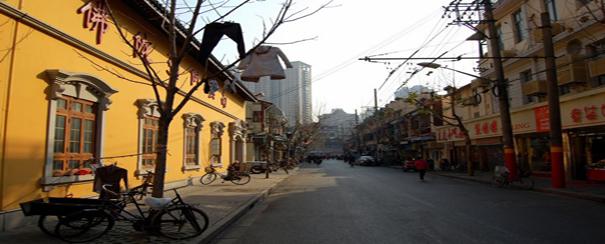 la rue de shanghai dans la zone des habitants
