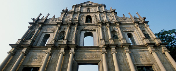 Cathédrale Saint Paul à Macao