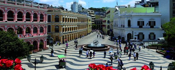 Place Largo de Senado à Macao