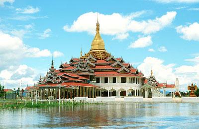 Pindaya Birmanie