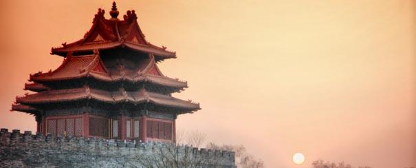 pagodes a aube dans la Cité Interdite de Pékin