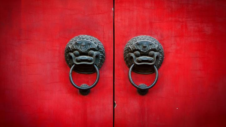 Porte architecture chinoise